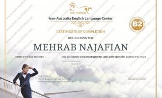زبان تخصصی خدمه پرواز