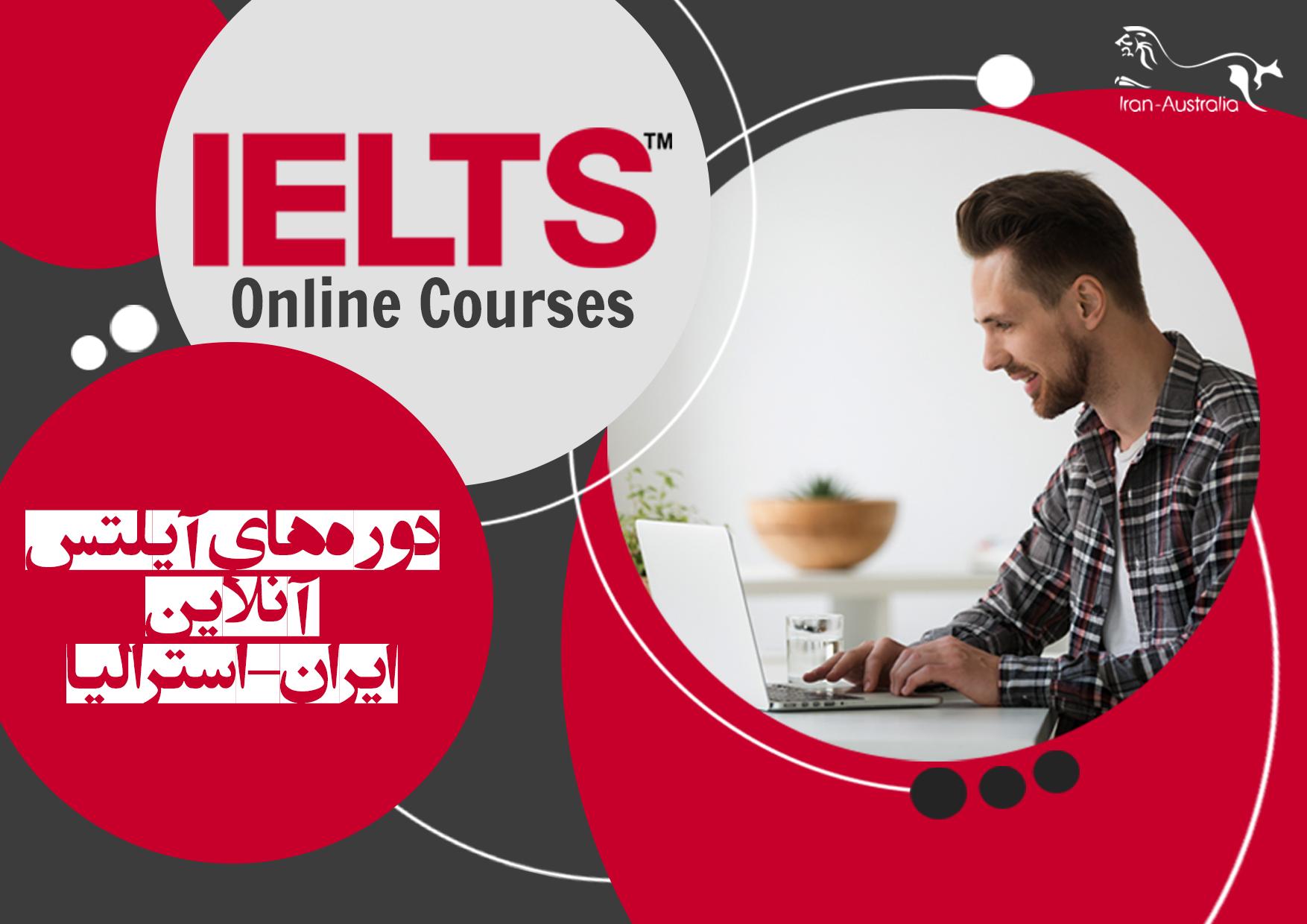 IELTS-Online