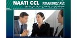 دوره Naati CCL