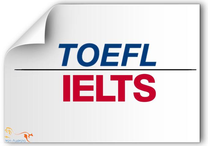 مقایسه آزمون آیلتس IELTS با آزمون تافل TOEFL